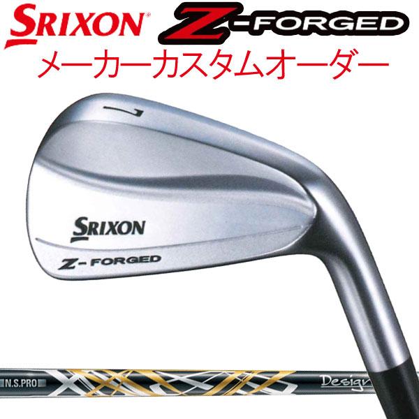 スリクソン NEW ZシリーズZフォージド アイアン [NSプロ950GH DST デザインチューニング(ブラック)] スチールシャフト 6本セット(#5~PW) NS950DSTダンロップ DUNLOP SRIXON iron Z FORGED