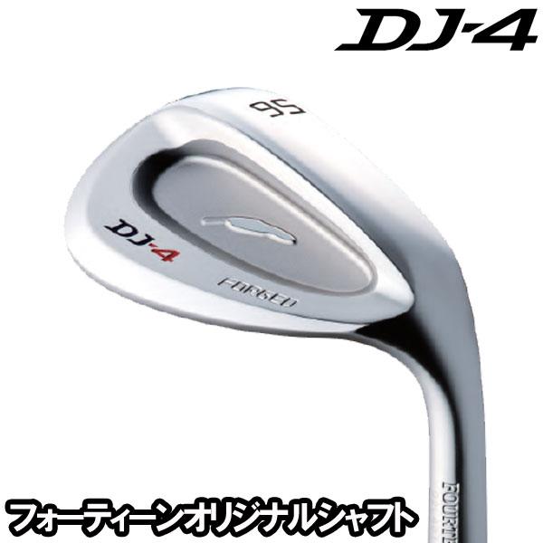 フォーティーン DJ-4 ウェッジ [フォーティーン純正シャフト シリーズ] FT-62w カーボンシャフト FOURTEEN DJ4