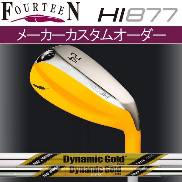 【メーカーカスタム】フォーティーン HI877 ユーティリティ [ダイナミックゴールド ツアーイシュー] イシュー/イシューCPT (DYNAMIC GOLD TOUR ISSUE) スチールシャフト DG X100/S200 FOURTEEN UT 877 HYBRID DYNAMIC GOLD