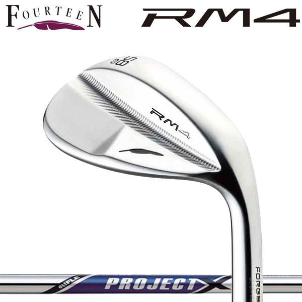 フォーティーン RM-4 ウェッジ [ライフル プロジェクトX シリーズ] プロジェクトX スチールシャフト FOURTEEN RM4