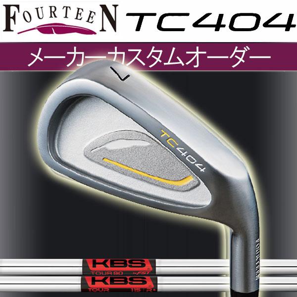 【メーカーカスタム】フォーティーン TC-404 アイアン [KBS シリーズ] KBS Tour/Tour 90スチールシャフト 5本セット(#6~PW)FOURTEEN TC 404 プロアパンセ