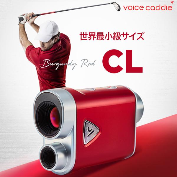 ボイスキャディ CL コンパクトレーザー レーザー型距離計測器 Golf Voice Caddie CL