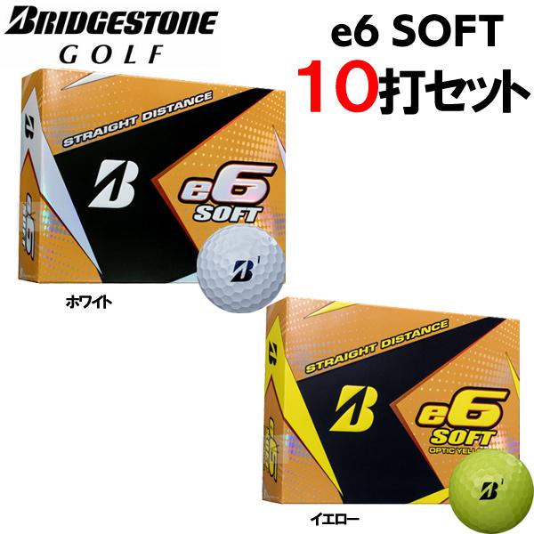 【10ダースまとめ買い大特価】ブリヂストン ゴルフボール e6ソフト 10ダース(120球)