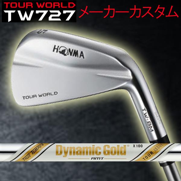 【メーカーカスタム】 ホンマゴルフ ツアーワールド TW-BM アイアン [ダイナミックゴールド AMTツアーイシュー] AMTイシュー スチールシャフト 6本セット(#5~#10) TOUR WORLD ツアーワールド本間ゴルフ