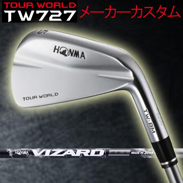 【メーカーカスタム】 ホンマゴルフ ツアーワールド TW-BM アイアン [VIZARD IB] IB105/IB95/IB85 カーボンシャフト 日本シャフト 6本セット(#5~#10) TOUR WORLD ツアーワールド ヴィザード本間ゴルフ