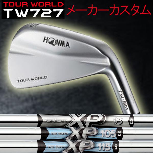 【メーカーカスタム】 ホンマゴルフ ツアーワールド TW-BM アイアン [NEW XP シリーズ] XP 115/105/95 (DYNAMIC GOLD) スチールシャフト 5本セット(#6~#10) TOUR WORLD ツアーワールド本間ゴルフ