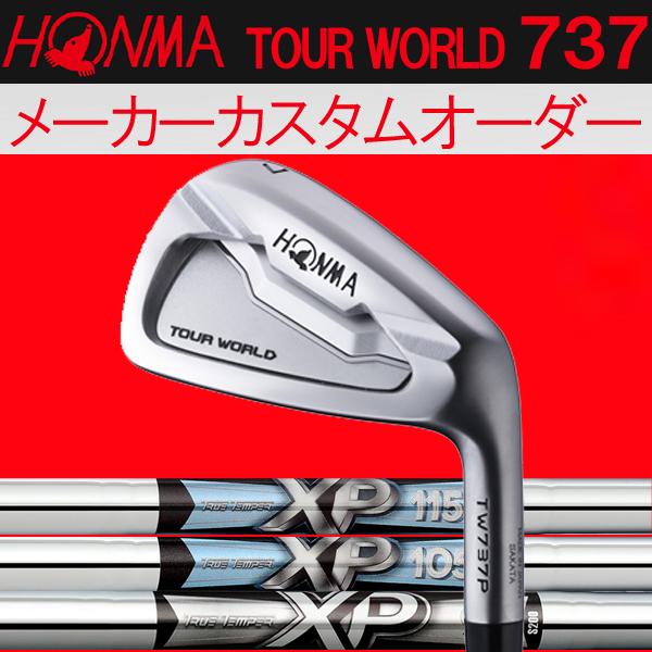 【メーカーカスタム】 ホンマゴルフ TW737P アイアン [NEW XP シリーズ] XP 115/105/95 (DYNAMIC GOLD) スチールシャフト 5本セット(#6~#10) 本間ゴルフ