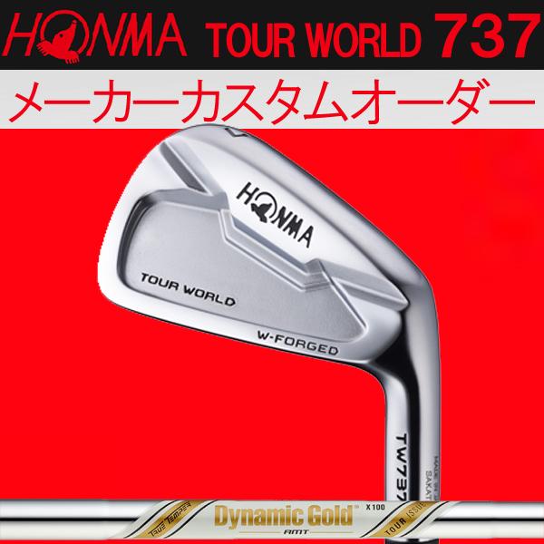 【メーカーカスタム】 ホンマゴルフ TW737V アイアン [ダイナミックゴールド AMT ツアーイシュー] イシューAMT (DYNAMIC GOLD TOUR ISSUE) スチールシャフト 6本セット(#5~#10) 本間ゴルフ