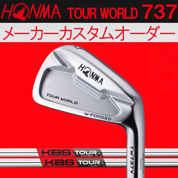 【メーカーカスタム】 ホンマゴルフ TW737V アイアン [KBSツアー C-テーパー シリーズ] KBS Tour C-TAPER/C-TAPER 95 スチールシャフト 5本セット(#6~#10) 本間ゴルフ