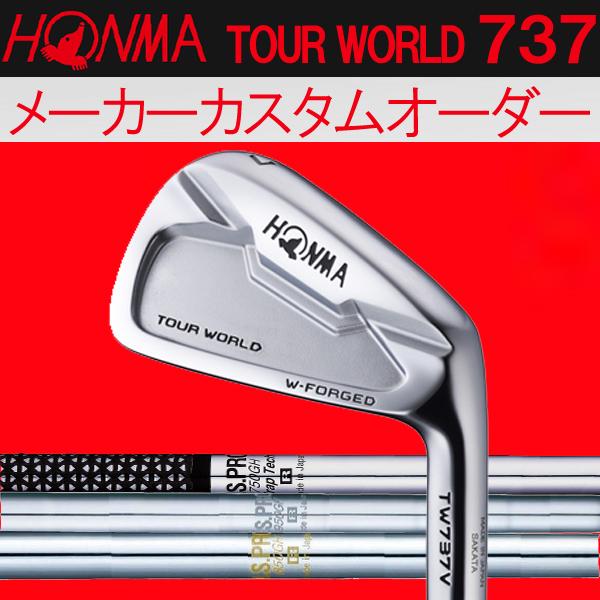 【メーカーカスタム】 ホンマゴルフ TW737V アイアン [NS PRO シリーズ] 1150GH Tour/1050GH/950GH/950GH HT/950GH WF/850GH/750GH Wrap Tech (N.S PRO) スチールシャフト 5本セット(#6~#10) 本間ゴルフ