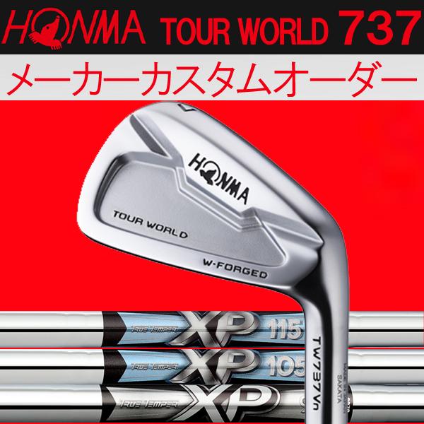 【メーカーカスタム】 ホンマゴルフ TW737Vn アイアン [NEW XP シリーズ] XP 115/105/95 (DYNAMIC GOLD) スチールシャフト 5本セット(#6~#10) 本間ゴルフ