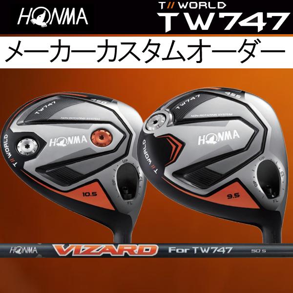 ホンマゴルフ TW747 ドライバー 455/460 [ホンマ純正 VIZARD for TW747シリーズ] カーボンシャフト 本間 ヴィザードHONMA TOUR WORLD T// ツアーワールド
