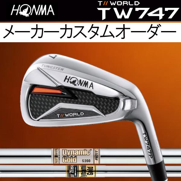 ホンマゴルフ TW747P アイアン [ダイナミックゴールド シリーズ] DG/DG AMT (DYNAMIC GOLD) スチールシャフト 6本セット(#5~#10) HONMA TOUR WORLD ツアーワールド本間ゴルフ