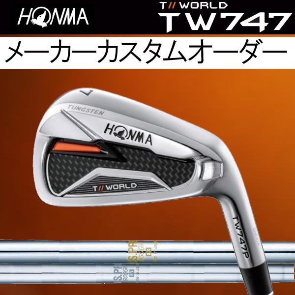 ホンマゴルフ TW747P アイアン [NS PRO シリーズ] 1150GH Tour/1050GH/950GH/950GH HT/950GH WF/850GH/750GH Wrap Tech (N.S PRO) スチールシャフト 5本セット(#6~#10) HONMA TOUR WORLD T// ツアーワールド本間ゴルフ