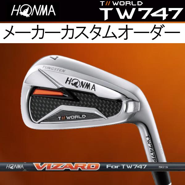ホンマゴルフ TW747P アイアン [ホンマ純正 VIZARD for TW747シリーズ] カーボンシャフト  6本セット(#5~#10) HONMA TOUR WORLD T// ツアーワールド本間ゴルフ