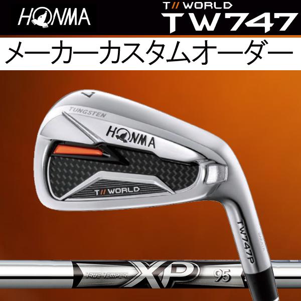 ホンマゴルフ TW747P アイアン [NEW XP シリーズ] XP95 (DYNAMIC GOLD) スチールシャフト 6本セット(#5~#10) HONMA TOUR WORLD T// ツアーワールド本間ゴルフ