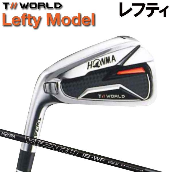 【レフティ(左用)】ホンマゴルフ TW747P アイアン [ホンマ純正 VIZARD IB-WF for Iron] IB-WF100/IB-WF85カーボンシャフト  6本セット(#5~#10) HONMA TOUR WORLD T// ツアーワールド本間ゴルフ