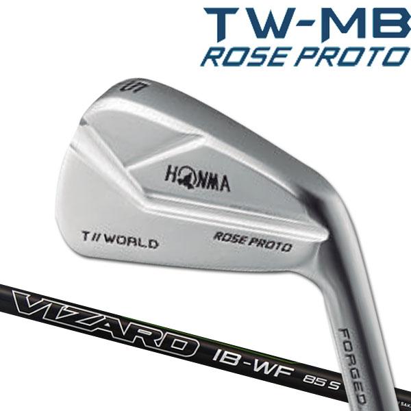 ホンマゴルフ TW747 TW-MB ローズプロト アイアン [ホンマ純正 VIZARD IB-WF for Iron] IB-WF100/IB-WF85カーボンシャフト  5本セット(#6~#10)  HONMA TOUR WORLD ツアーワールド ROSE PROTO本間ゴルフ