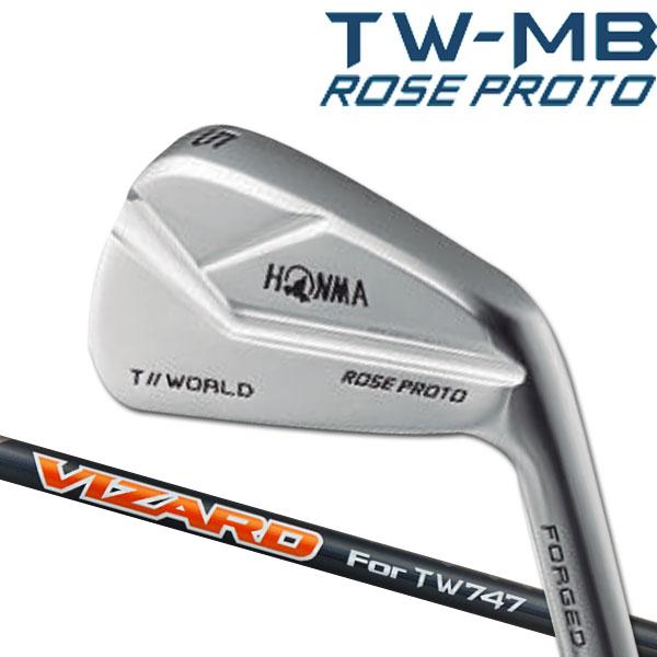 ホンマゴルフ TW747 TW-MB ローズプロト アイアン [ホンマ純正 VIZARD for TW747シリーズ] カーボンシャフト  5本セット(#6~#10) HONMA TOUR WORLD ツアーワールド ROSE PROTO本間ゴルフ