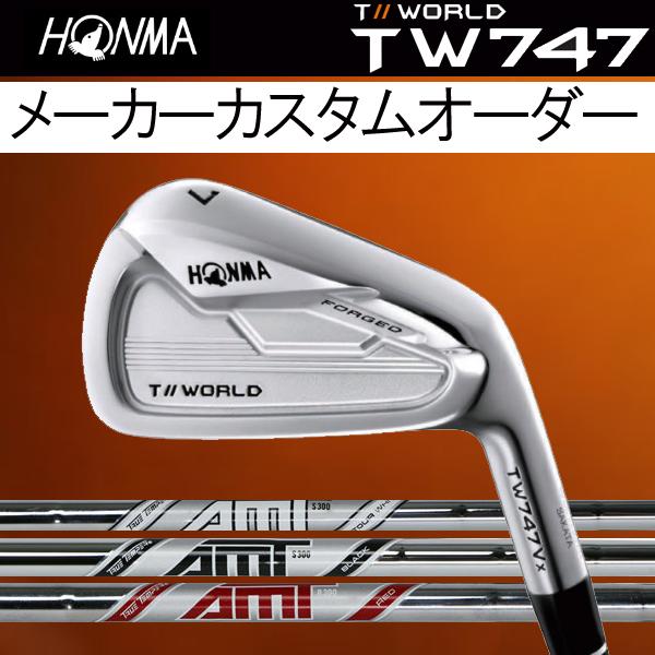 ホンマゴルフ TW747Vx アイアン [AMT シリーズ] AMT ツアー ホワイト/レッド/ブラック WHITE/RED/BLACK スチールシャフト 6本セット(#5~#10) HONMA TOUR WORLD ツアーワールド本間ゴルフ 747VX ブイエックス