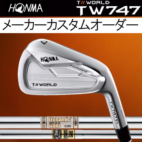 ホンマゴルフ TW747Vx アイアン [ダイナミックゴールド シリーズ] DG/DG AMT (DYNAMIC GOLD) スチールシャフト 5本セット(#6~#10) HONMA TOUR WORLD ツアーワールド 747VX ブイエックス本間ゴルフ