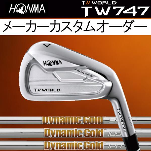 ホンマゴルフ TW747Vx アイアン [ダイナミックゴールド シリーズ] DG120/105/95 (DYNAMIC GOLD) スチールシャフト 6本セット(#5~#10) HONMA TOUR WORLD ツアーワールド本間ゴルフ 747VX ブイエックス