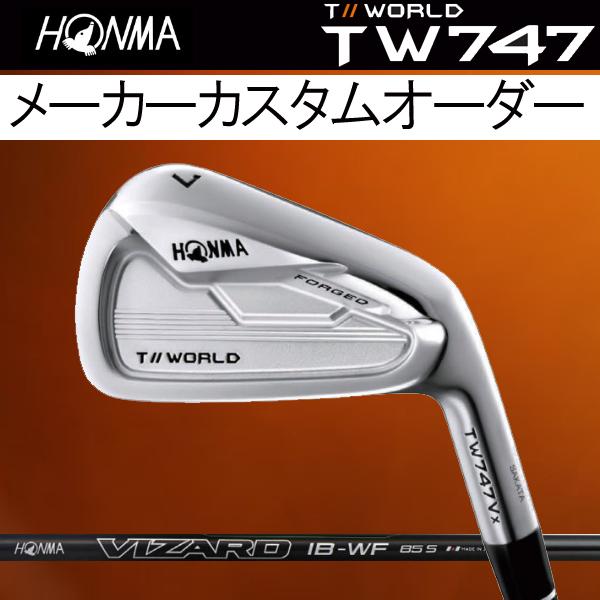 ホンマゴルフ TW747Vx アイアン [ホンマ純正 VIZARD IB-WF for Iron] IB-WF100/IB-WF85カーボンシャフト  6本セット(#5~#10) HONMA TOUR WORLD T// ツアーワールド本間ゴルフ 747VX ブイエックス