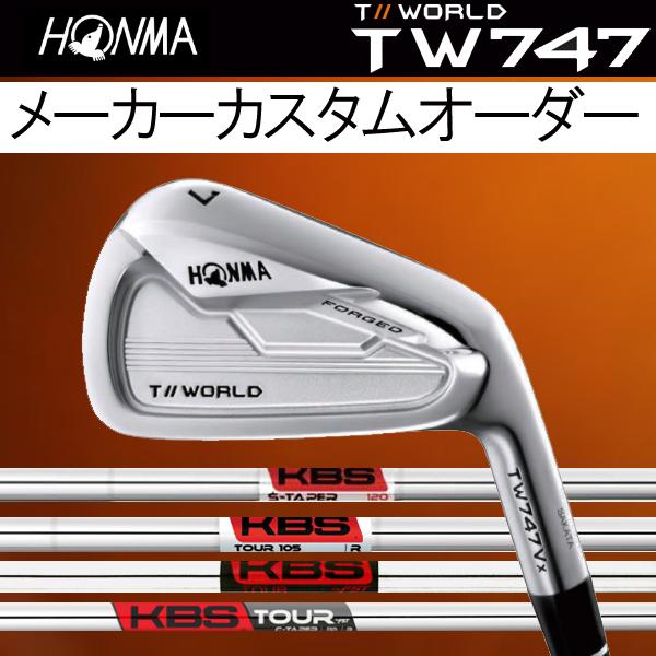 ホンマゴルフ TW747Vx アイアン [KBS シリーズ] KBS Tour/Tour V/Tour 105 90/TOUR FLT/C-テーパー/C-TAPER 95/S-テーパー スチールシャフト 6本セット(#5~#10) HONMA TOUR WORLD T// ツアーワールド本間ゴルフ 747VX ブイエックス
