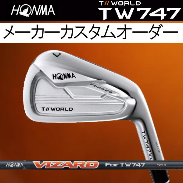 ホンマゴルフ TW747Vx アイアン [ホンマ純正 VIZARD for TW747シリーズ] カーボンシャフト  6本セット(#5~#10) HONMA TOUR WORLD T// ツアーワールド本間ゴルフ 747VX ブイエックス
