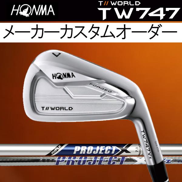 ホンマゴルフ TW747Vx アイアン [ライフル プロジェクトX] (RIFLE PROJECT X/PROJECT LZ) スチールシャフト 6本セット(#5~#10) HONMA TOUR WORLD T// ツアーワールド本間ゴルフ 747VX ブイエックス