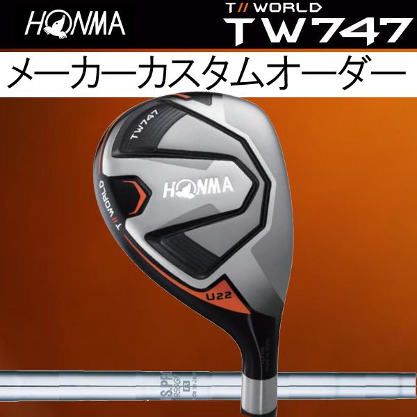 ホンマゴルフ TW747 ユーティリティ(ハイブリッド) TW747UT [NS PRO 950GH] カーボンシャフト 本間 ヴィザードHONMA TOUR WORLD T// ツアーワールド N.S. NSプロ 日本シャフト