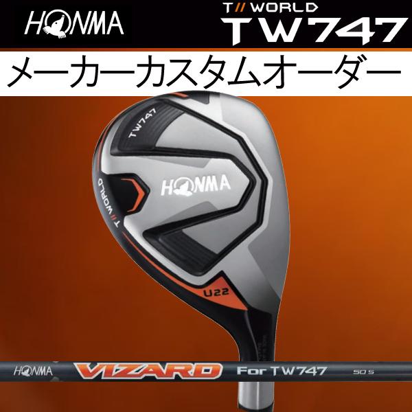 ホンマゴルフ TW747 ユーティリティ(ハイブリッド) TW747UT [ホンマ純正 VIZARD for TW747シリーズ] カーボンシャフト 本間 ヴィザードHONMA TOUR WORLD T// ツアーワールド
