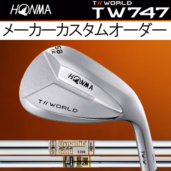 ホンマゴルフ 4代目 NEW TW-W フォージド ウェッジ [ダイナミックゴールド シリーズ] DG/DG AMT (DYNAMIC GOLD) スチールシャフト HONMA TOUR WORLD T// ツアーワールド本間ゴルフ ニュー TW W WEDGE