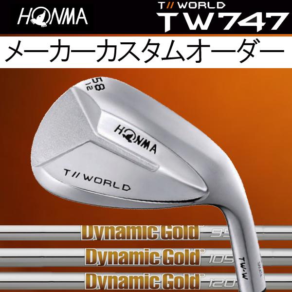 ホンマゴルフ 4代目 NEW TW-W フォージド ウェッジ [ダイナミックゴールド シリーズ] DG120/105/95 (DYNAMIC GOLD) スチールシャフト HONMA TOUR WORLD T// ツアーワールド本間ゴルフ ニュー TW W WEDGE, 理研新薬株式会社 52146278