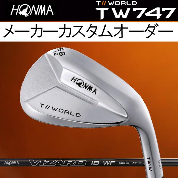 ホンマゴルフ 4代目 NEW TW-W フォージド ウェッジ [ホンマ純正 VIZARD IB-WF for Iron] IB-WF100/IB-WF85 カーボンシャフト HONMA TOUR WORLD T// ツアーワールド本間ゴルフ ニュー TW W WEDGE, DEPOS 2号館 f00e6a11