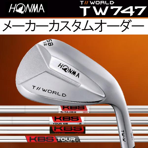 ホンマゴルフ 4代目 NEW TW-W フォージド ウェッジ[KBSウェッジ シリーズ] KBS Hi-REV/TOUR-V/WEDGE スチールシャフト HONMA TOUR WORLD T// ツアーワールド本間ゴルフ ニュー TW W WEDGE