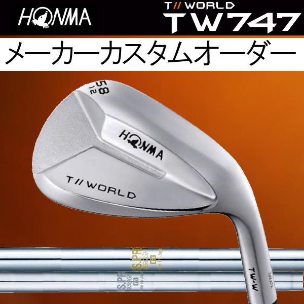ホンマゴルフ 4代目 NEW TW-W フォージド ウェッジ[NS PRO シリーズ] 1150GH Tour/1050GH/950GH/950GH HT/950GH WF/850GH/750GH Wrap Tech (N.S PRO) スチールシャフト HONMA TOUR WORLD T// ツアーワールド本間ゴルフ ニュー TW W WEDGE, 韓国食品辛国のキムチ物語 0482a62e