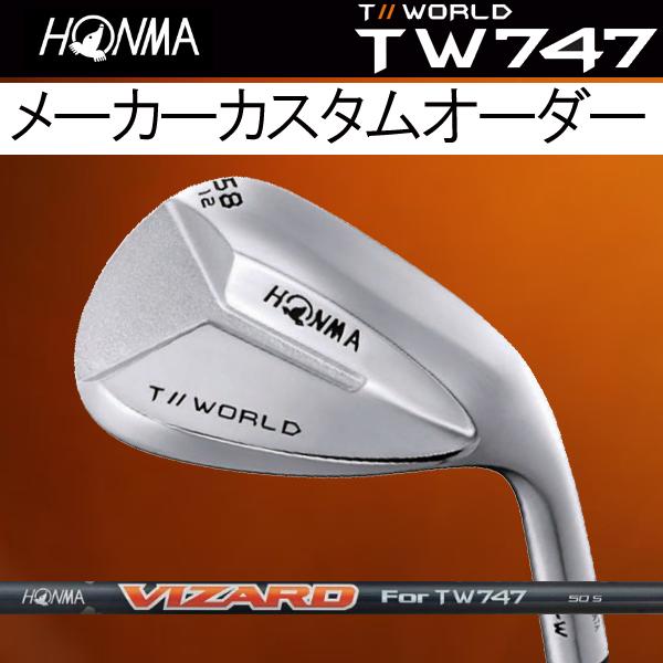 ホンマゴルフ 4代目 NEW TW-W フォージド ウェッジ [ホンマ純正 VIZARD for TW747シリーズ] カーボンシャフト HONMA TOUR WORLD T// ツアーワールド本間ゴルフ ニュー TW W WEDGE