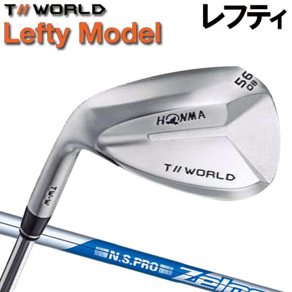 【レフティ(左用)】ホンマゴルフ 4代目 NEW TW-W フォージド ウェッジ[NS PRO Zelos] N.S PRO SEVEN(ゼロス 7 セブン)/ゼロス8/ゼロス6 スチールシャフト 日本シャフト HONMA TOUR WORLD T// ツアーワールド本間ゴルフ WEDGE