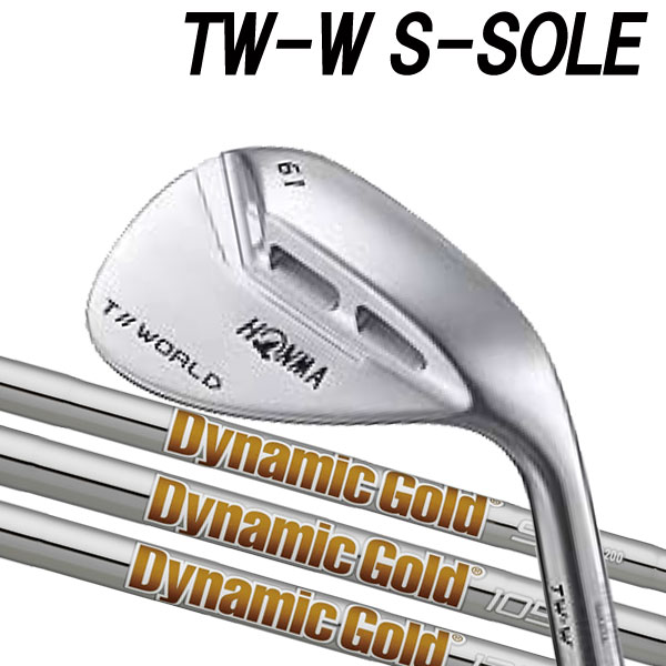 ホンマゴルフ 4代目 NEW TW-W フォージド Sソール ウェッジ [ダイナミックゴールド シリーズ] DG120/105/95 (DYNAMIC GOLD) スチールシャフト HONMA TOUR WORLD T// ツアーワールド本間ゴルフ ニュー TW W WEDGE S-SOLE