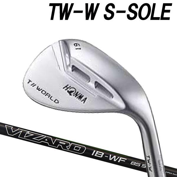 ホンマゴルフ 4代目 NEW TW-W フォージド Sソール ウェッジ [ホンマ純正 VIZARD IB-WF for Iron] IB-WF100/IB-WF85 カーボンシャフト HONMA TOUR WORLD T// ツアーワールド本間ゴルフ ニュー TW W WEDGE S-SOLE