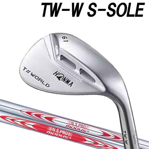 ホンマゴルフ 4代目 NEW TW-W フォージド Sソール ウェッジ [NS PRO モーダス ウェッジ シリーズ] NSPRO MODUS3 WEDGE 125/115/105 (N.S PRO) スチールシャフト  HONMA TOUR WORLD T// ツアーワールド本間ゴルフ ニュー TW W WEDGE S-SOLE