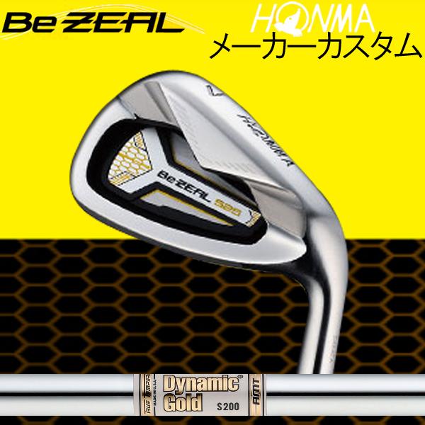【メーカーカスタム】 ホンマゴルフ ビジール525 (Be ZEAL 525) アイアン [ダイナミックゴールド AMTシリーズ] DG AMT(DYNAMIC GOLD) スチールシャフト 5本セット(#7~#11)  BeZEAL本間ゴルフ