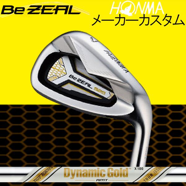 全品送料0円 【メーカーカスタム】 ホンマゴルフ ビジール525 (Be ZEAL ビジール525 525) アイアン (Be 525) [ダイナミックゴールド AMTツアーイシュー] AMTイシュー スチールシャフト 6本セット(#6~#11) BeZEAL本間ゴルフ, Roger:fc0b17db --- portalitab2.dominiotemporario.com