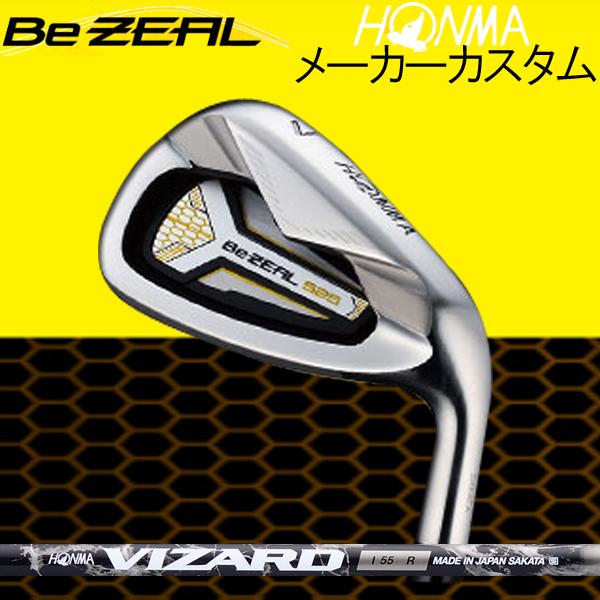 【メーカーカスタム】 ホンマゴルフ ビジール525 (Be ZEAL 525) アイアン [VIZARD I] I75/I65/I55 カーボンシャフト 日本シャフト 5本セット(#7~#11) BeZEAL ヴィザード本間ゴルフ