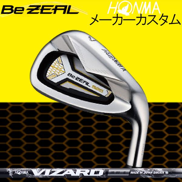 【メーカーカスタム】 ホンマゴルフ ビジール525 (Be ZEAL 525) アイアン [VIZARD IB] IB105/IB95/IB85 カーボンシャフト 日本シャフト 6本セット(#6~#11) BeZEALヴィザード本間ゴルフ