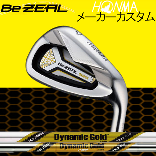 【メーカーカスタム】 ホンマゴルフ ビジール525 (Be ZEAL 525) アイアン [ダイナミックゴールド ツアーイシュー] イシュー/イシューCPT スチールシャフト 6本セット(#6~#11) BeZEAL本間ゴルフ