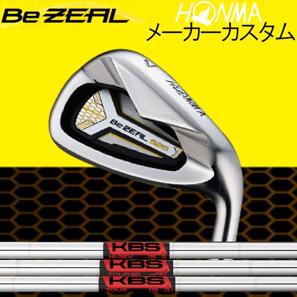 【メーカーカスタム】 ホンマゴルフ ビジール525 (Be ZEAL 525) アイアン [KBS シリーズ] KBS Tour/Tour V/Tour 90/HI-REV スチールシャフト 5本セット(#7~#11) BeZEAL本間ゴルフ