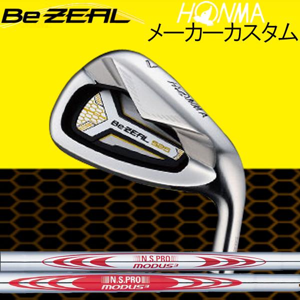 【メーカーカスタム】 ホンマゴルフ ビジール525 (Be ZEAL 525) アイアン [NS PRO モーダス シリーズ] NSPRO MODUS3 TOUR105/TOUR120/TOUR130 システム3 125 SYSTEM (N.S PRO) スチールシャフト 5本セット(#7~#11) BeZEAL
