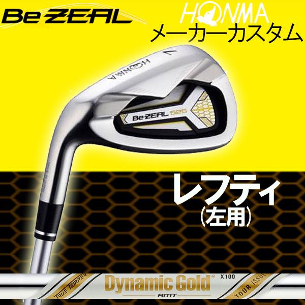 【レフティ(左用)】ホンマゴルフ ビジール525 (Be ZEAL 525) レフティモデル アイアン [ダイナミックゴールド AMTツアーイシュー] AMTイシュー スチールシャフト 6本セット(#6~#11) BeZEAL本間ゴルフ